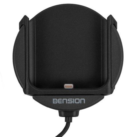 Тримач iPhone 5 для адаптерів Dension Gateway 500S Pro BT IP5LCRU