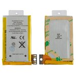 Battery compatible with iPhone 3G, (Li-ion, 3.7 V, 1220 mAh) #616-0428/616-0433