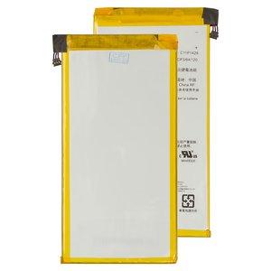 Battery compatible with Asus ZenPad C 7.0 Z170C Wi-Fi, (Li-Polymer, 3.8 V, 3.77 V, 3450 mAh) #C11P1429